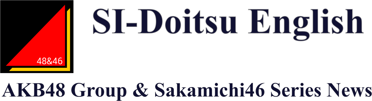 SI-Doitsu English