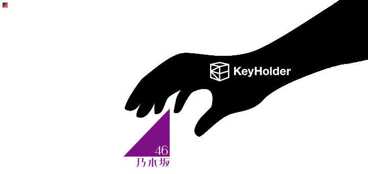keyholder is taking hold of nogizaka46 si doitsu english keyholder is taking hold of nogizaka46